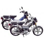 Мотоциклы, мопеды, скутеры