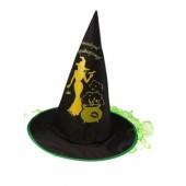 Шляпы для Хэллоуина