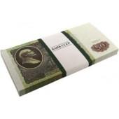 Пачка банка приколов СССР 50 рублей