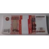 Пачка банка приколов 5000 рублей